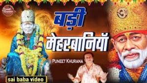 बड़ी मेहरबानियाँ ! Badi Meharbaniyan ! Puneet khurana ! Sai Baba Bhajan ! Om Sai Ram