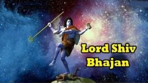 शिव जी भजन लिरिक्स - Ghar Me Padharo Bhole Baba   Lord Shiv Bhajan   भगवान शिव भजन