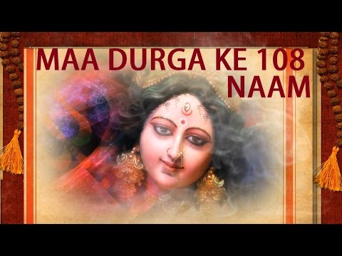108 Names of Durga, 108 naam Ki Durga Mala By Anuradha Paudwal [Full Song] I Navdurga Stuti