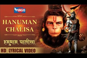 Hanuman Chalisa   Shri Hanuman Chalisa   हनुमान चालीसा पाठ   Jai Hanuman Gyan Gun Sagar