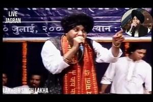 Mhara Baba Hanuman Sundar Bhajan Shri Lakhbir Singh Lakha ji