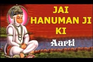 Morning Prayer   Hanuman Ji Ki Aarti   Devotional Song