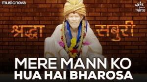Sai Baba Songs - Mere Man Ko Hua Hai Bharosa | Sai Bhajan | Bhakti Song | Shirdi Sai Baba Song