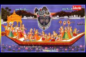 खाटू श्याम जी आरती#khatu shyam aarti best bhajan by shrishyam deewane#khatu shyam video