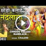 Chodo Kalai Nandlala Chhodo Kalaai Nandlala I Krishna Bhajan I CHAAND I Full 4K Video Song Hindi Bhajan