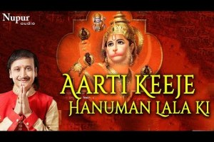 Aarti Keeje Hanuman Lala Ki With Subtitles | Kumar Vishu | Hindu Devotional Songs | Nupur Audio