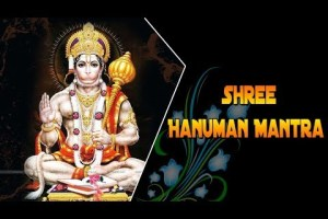Great Hanuman Mantra    For Strength & Overcoming Obstacles    Hanuman Hindi Devotional Song