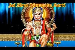 Jai Shree Hanuman Aarti | Anjani Putra Maha Baldai
