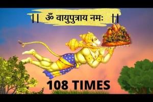 Powerful Hanuman Mantra - Om Vayuputray Namah 108 Times Powerful Chanting - for Strength & Success