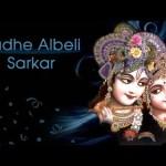 Radha Albeli Sarkar ! Krishna Bhajan ! Puneet Khurana  ! Puneet Khurana Official