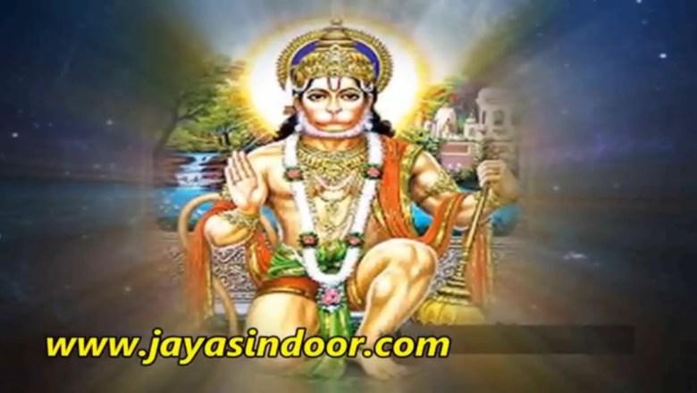 ANJANEYA DANDAKAM | LORD HANUMAN TELUGU DEVOTIONAL SONGS | PowerFul Hanuman Mantra
