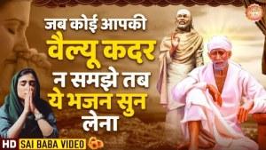 "Namo Namo hazar Baar : Sai Bhajan : Sai Baba Songs : SaiBaba : Bhajan : Sai Baba Song 'Jmd ""Sai Deep"