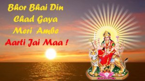 भोर भई दिन चढ़ गया मेरी आंबे || Bhor Bhayi Din Chad Gaya Meri Ambe Maa Durga Bhajan Full Hindi Lyrics By Tripti Sakya
