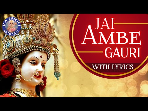 Jai Ambe Gauri Aarti By Shamika Bhide With Lyrics | Full Durga Aarti In Hindi [Full Song]