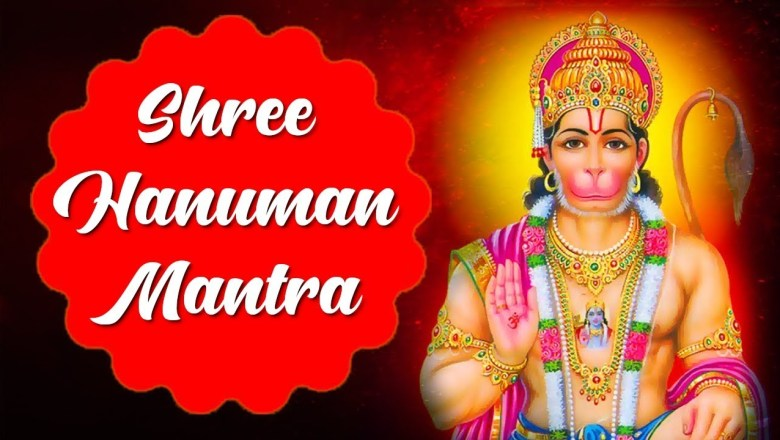 Mantra To Pray For Forgiveness | Shree Hanuman Mantra