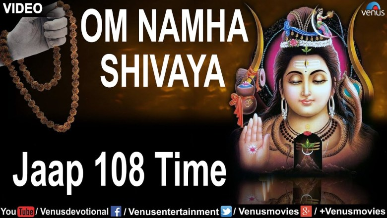 OM NAMHA SHIVAYA Jaap 108 Time (Lyrical Video) | Shiva Mantra Chanting | By Jaswant Singh |
