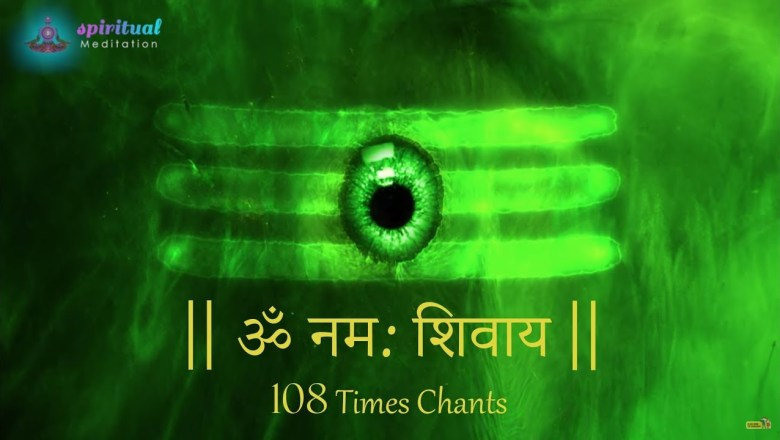 || Om Namah Shivaya || 108 Times Chant – Most Powerful Chanting Mantra for Meditation