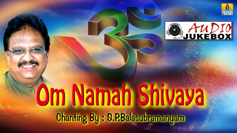 Om Namah Shivaya – Chanting | Rendered By Dr. S P Balasubramanyam | Audio Song