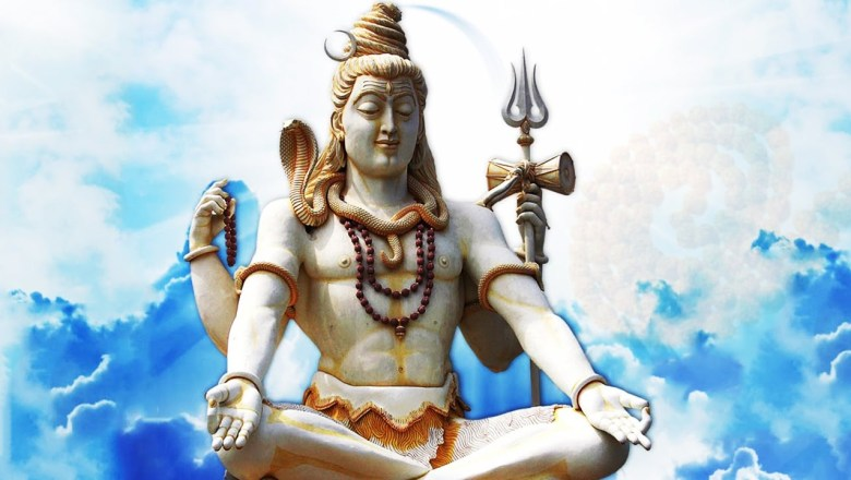 Shiva Gayatri Mantra (108 Times) | Chants Of Lord Shiva | Very Powerful Mantras To Cure All Diseases