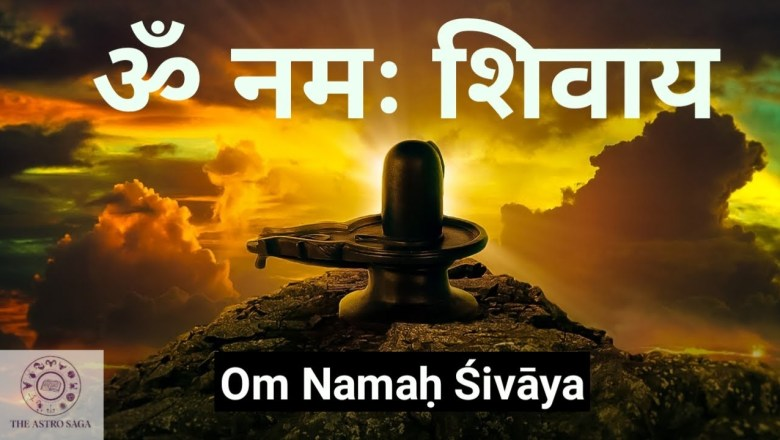 Om Namah Shivaya | 108 Times Chanting | Shiva Mantra | Shiva Chant For Meditation | The Astro Saga