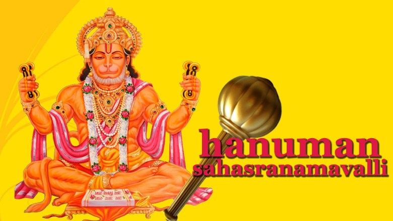 Shri Hanuman Sahasranamavali 1008 Names of Hanuman – Powerful Hanuman Mantra To Remove Graha Doshas