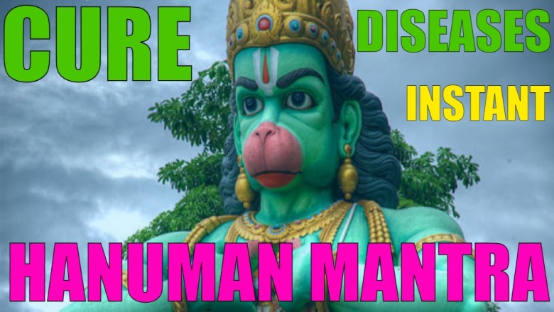ॐ Hanuman mantra to Cure Diseases ॐ INSTANT RESULTS