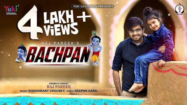Bachpan | Raj Pareek | Latest Devotional Shyam Bhajan 2018