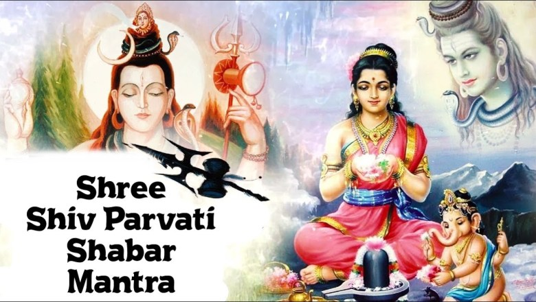 Effective Mantra For Quick Marriage – Shiv Parvati Shabar Mantra