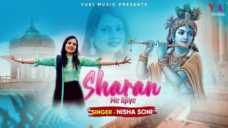 शरण में लीजिये | Latest Shyam Bhajan with Lyrics | by Nisha Soni | Sharan Mein Leejiye (Full HD )