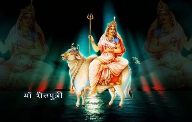 मां दुर्गा पहले स्वरूप में 'शैलपुत्री' - navratri story in hindi