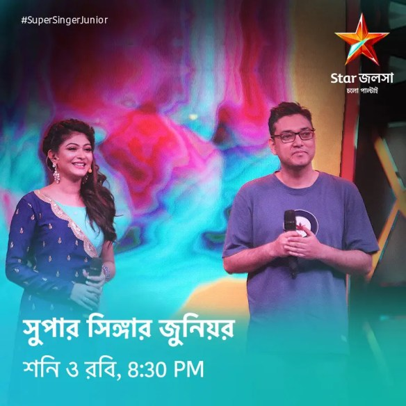 Super Singer Junior  Bengali host