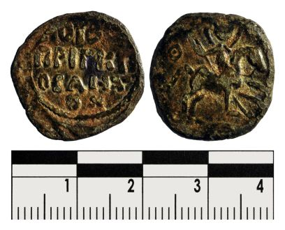 Coin of Roger of Salerno - LDOSJ_ANT29.