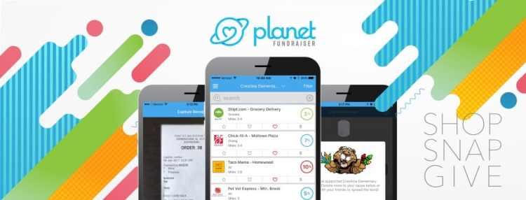 Planet Fundraiser