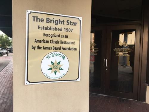 Plaque recognizing the Bright Star as an 'American Classic' restaurant