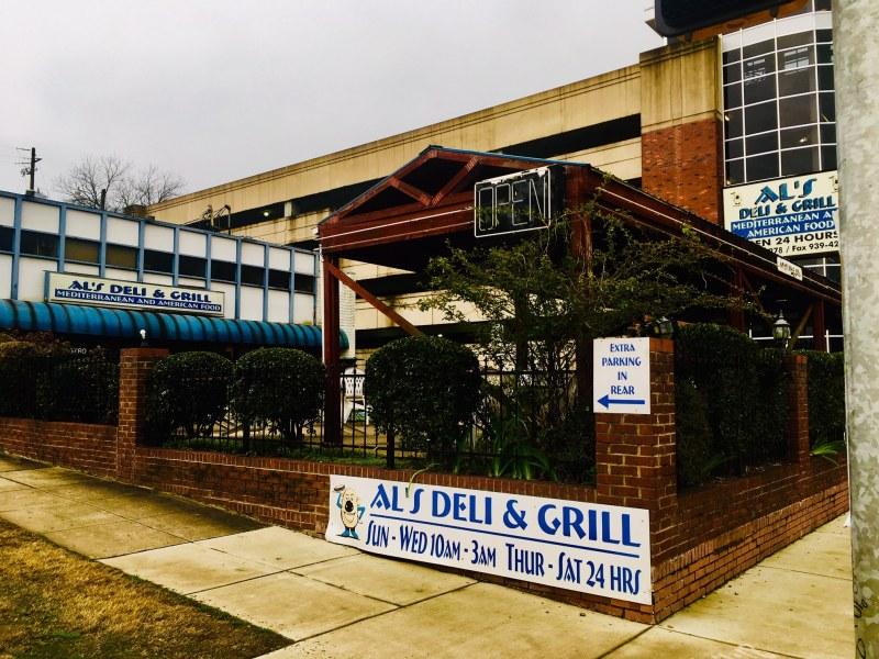 Al's Deli & Grill