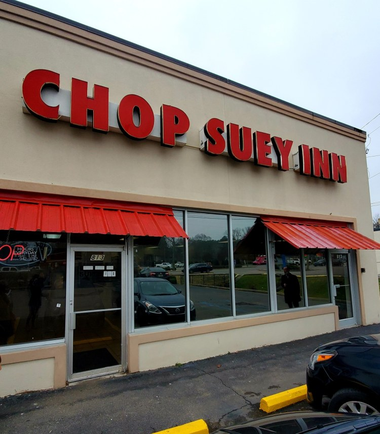 Chop Suey Inn storefront in Green Springs