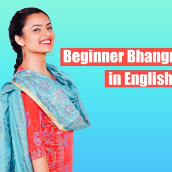 Product Image for Beginner Bhangra Series by Bhangralicious in English