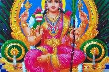 Kamakshi Pancharatnam