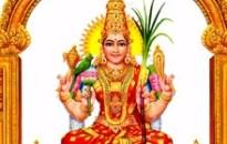 Kamakshi Suprabhatam