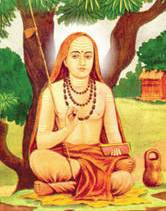 Dakshinamurthi Stotram