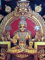 Mookambika Suprabhatam