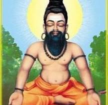 Agasthiar Siddhar songs