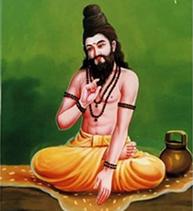 Kongana Siddhar songs