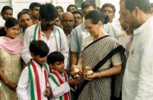 Kamal Sharma Rajiv Gandhi Yatra