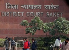 small district courts