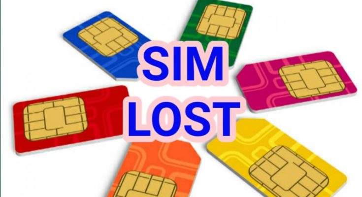 How to get same mobile number when sim card lost