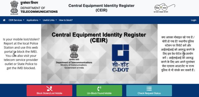 Now stolen or lost phone will be returned, CEIR launches Mobile Tracking Portal