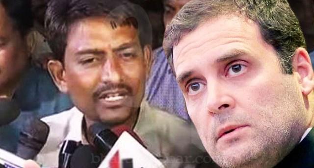 Image result for जिग्नेश मेवानी राहुल गांधी