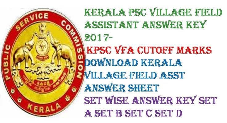Kerala PSC Village Assistant Answer Key 2017 Cutoff Marks Merit List