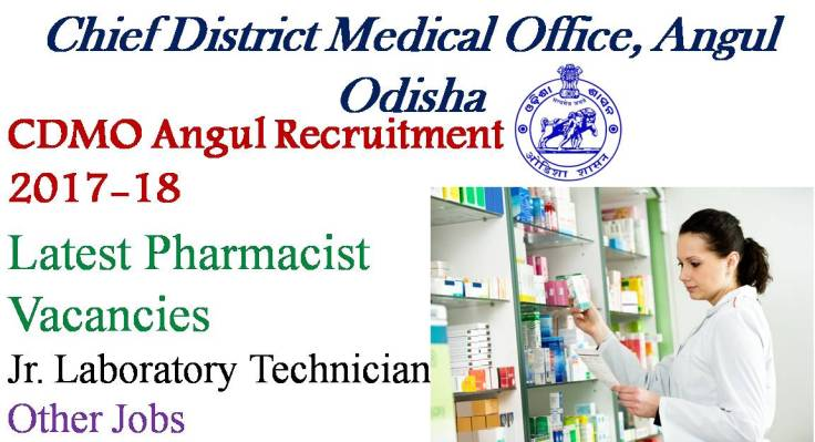 CDMO Angul Pharmacist Vacancies